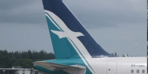 SilkAir to upgrade product